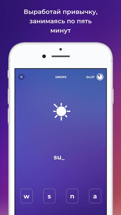Скриншот №8 к Drops изучайте новые языки!