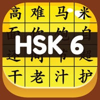 Codes for HSK 6 Hero - Learn Chinese Hack