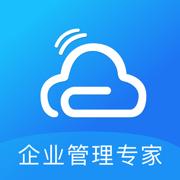 新安云-基于SaaS的人力资源协同工作平台