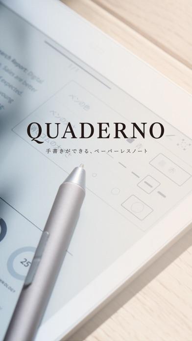 QUADERNO Mobile Appのスクリーンショット1