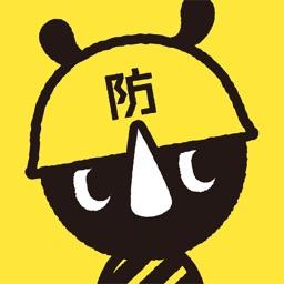 Disaster Preparedness TokyoApp