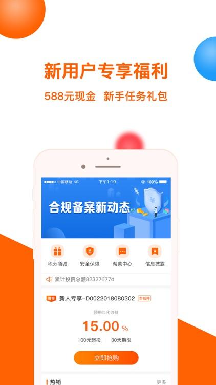 信融投资—北京信融专业手机理财平台