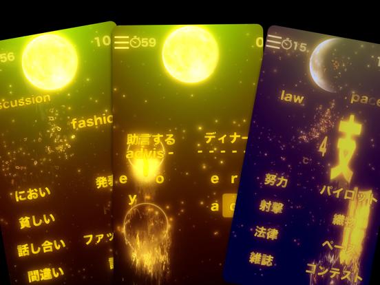 英語 英単語ゲーム HAMARUのおすすめ画像10