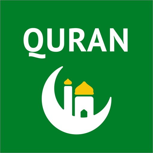 Quran in English & Arabic