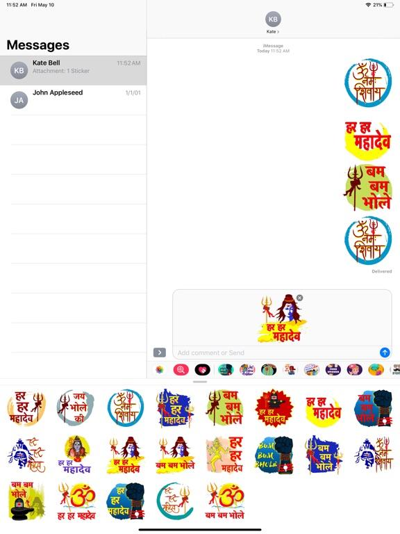 Mahadev Stickers screenshot 5