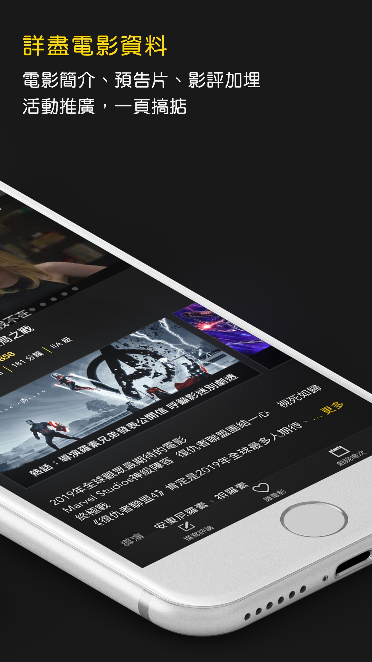 Hong Kong Movie 香港電影 Screenshot