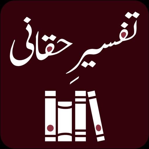 Tafseer Haqqani | Quran | Urdu