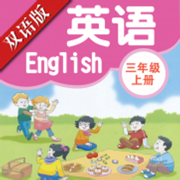 三年级英语上册 - 苏教译林版小学英语
