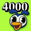 アルク PowerWords 4000レベル