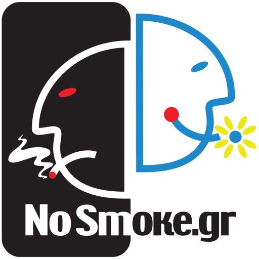 NoSmoke.gr