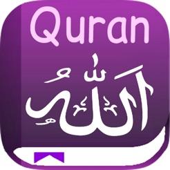 AL-QURAN Offline القرآن الكريم on the App Store