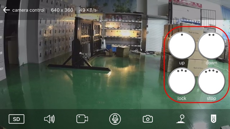 iDoor screenshot-3