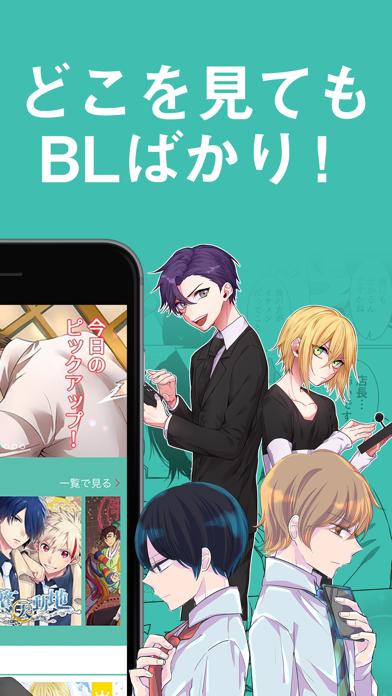 ダウンロード BLue Star -PC用