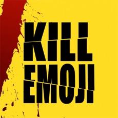 Activities of Kill Emoji - AR War