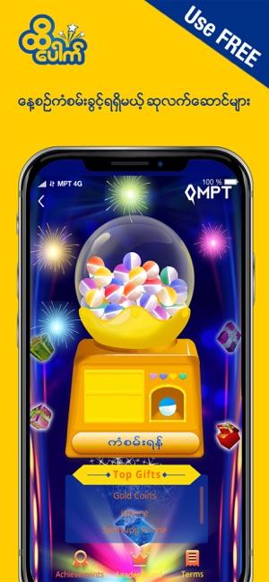 MPT 4 U on the App Store