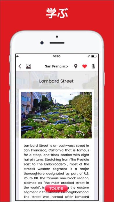 サンフランシスコ 旅行 ガイド &マップ ScreenShot4