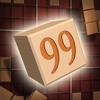 ウッディー99 (Woody 99): 数...
