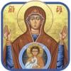 点击获取St. Mary Servants
