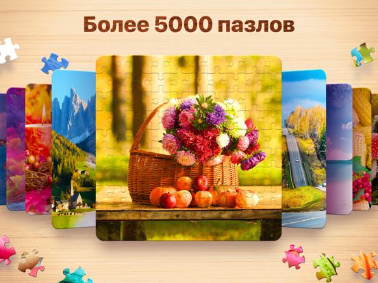 Пазлы - игра-головоломка для iPad