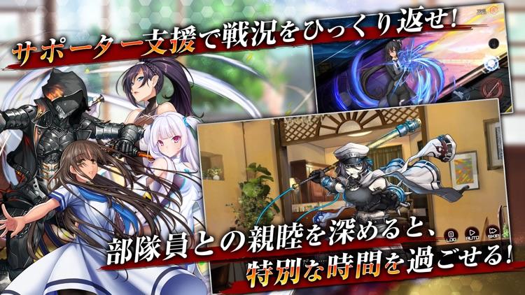 アクション対魔忍 screenshot-5
