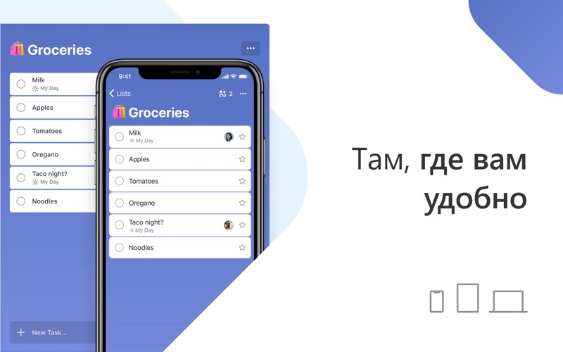 Microsoft To Do скриншот программы 2