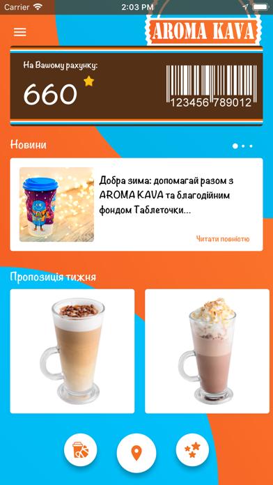 Aroma KavaScreenshot of 1
