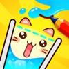 猫の千杯 - iPhoneアプリ