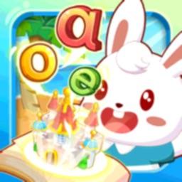 兔小贝拼音-儿童早教拼音学习平台