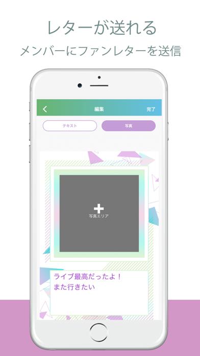 欅坂46/日向坂46 メッセージ ScreenShot2