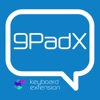 9PadX - iPhoneアプリ