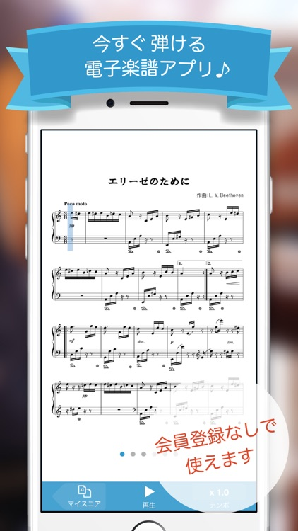 Music score app Fairy screenshot-4