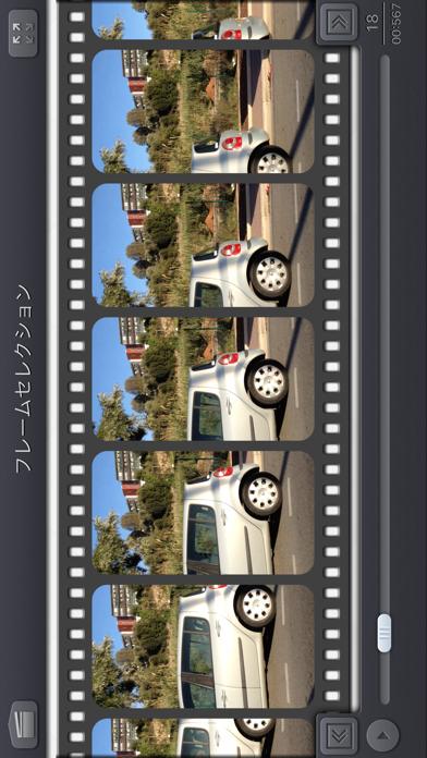 Video 2 Photo - HDのおすすめ画像7