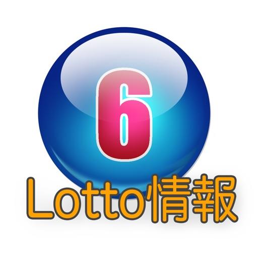 ロト 6 当選 番号 最新