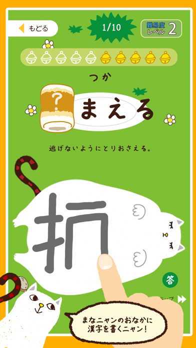 点击获取中学漢字 書き取りクイズ