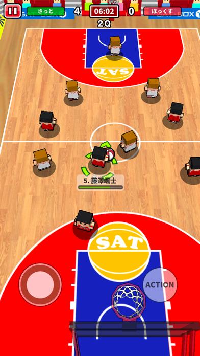 机でバスケのおすすめ画像8