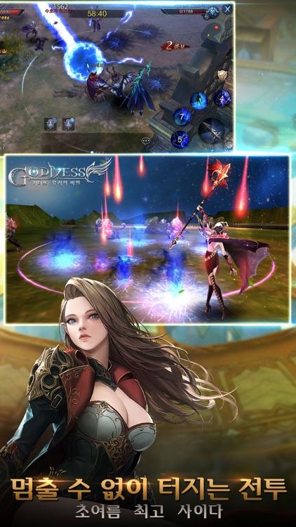 가디스 screenshot-3