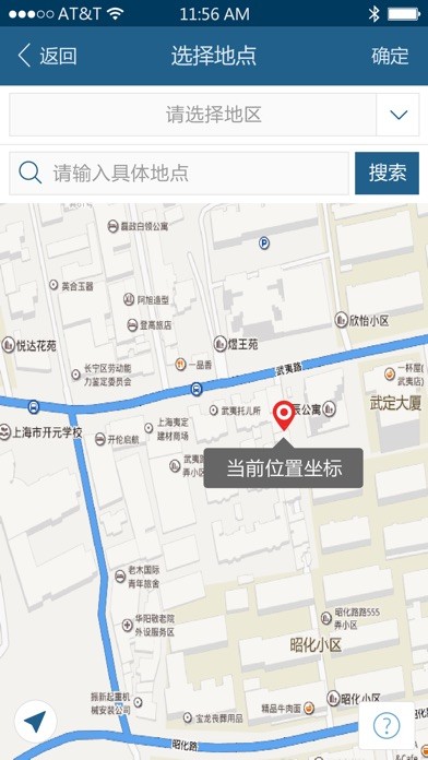 Screenshot for 销迅宝 in Dominican Republic App Store