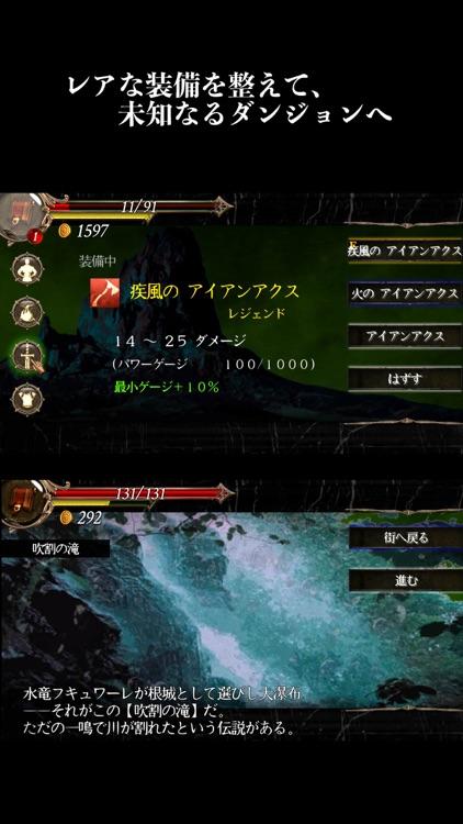 群馬ファンタジーTRPG screenshot-4