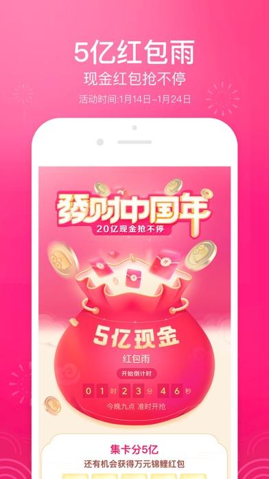 Screenshot for 皮皮虾 - 年轻人聚集的内容互动社区 in China App Store