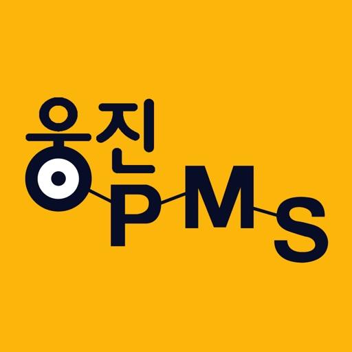웅진 OPMS 전자도서관