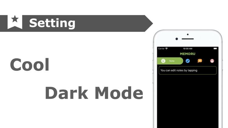 MEMORU / Simple Note App screenshot-5