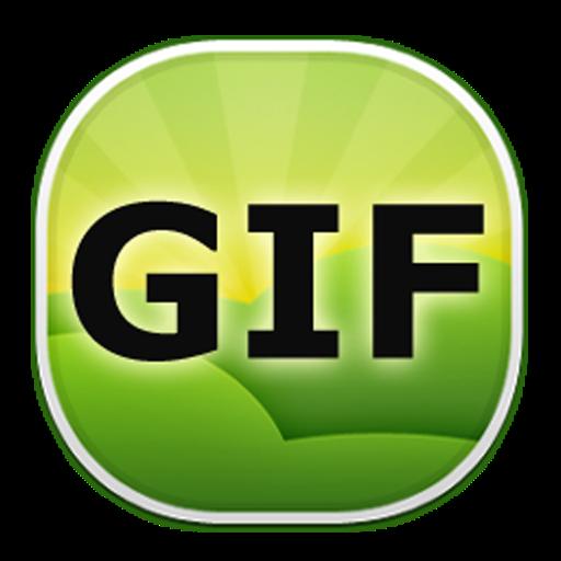 HQ GIF Maker
