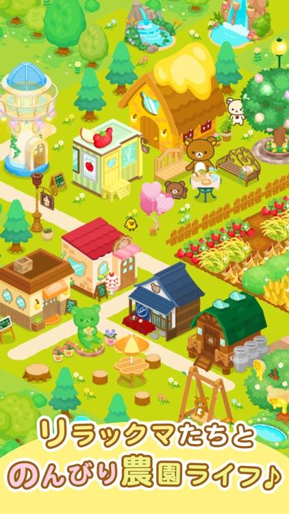 リラックマ農園 ~ゆるっとだららんファーム~ screenshot-4