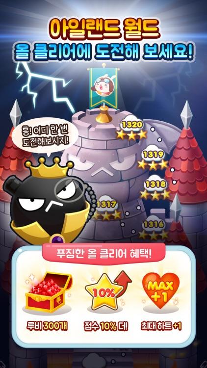 애니팡2 screenshot-4