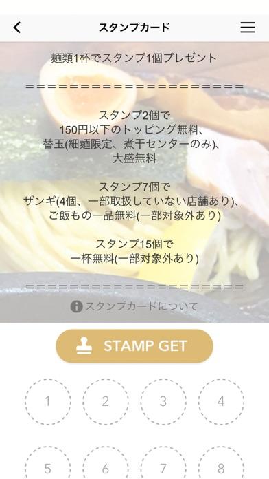 点击获取札幌海老麺舎×煮干センター エビメンシャ×ニボシセンター