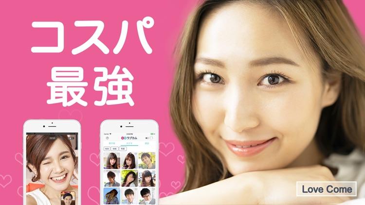 Video Call - LoveCome