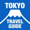 TOKYO TRAVEL GUIDE by LATERRA - iPhoneアプリ