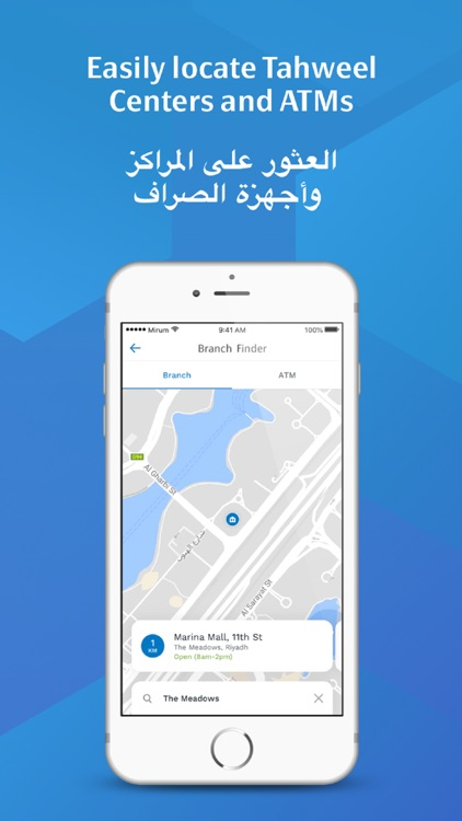 Tahweel Al Rajhi KSA screenshot-5