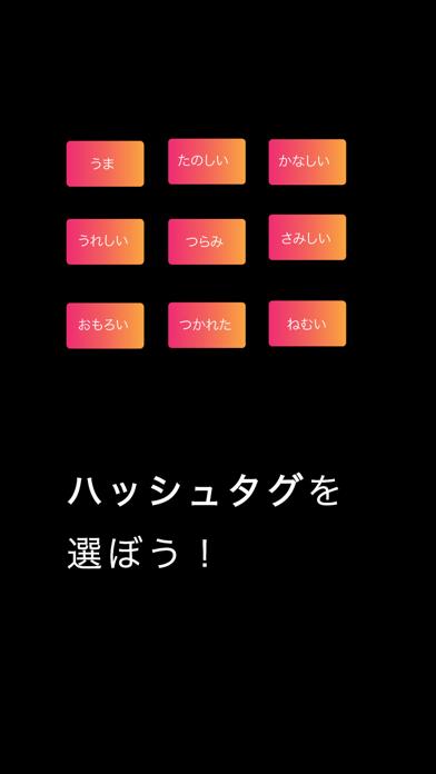 TAGLOG(タグログ) screenshot 2