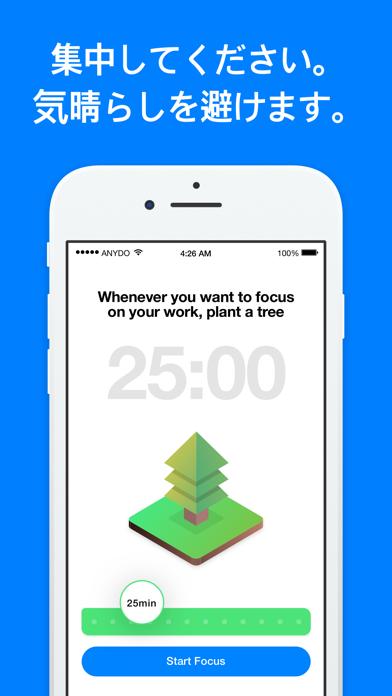 Any.do: To-doリスト&カレンダー ScreenShot3
